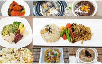 202006素食月子餐研習課程