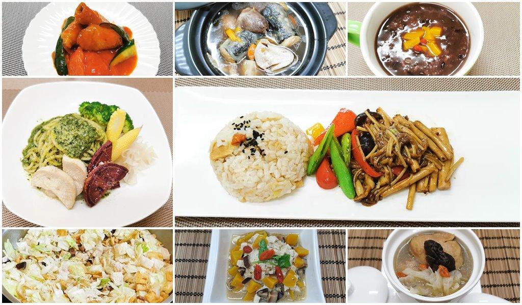 20191201素食月子餐課程研習花絮