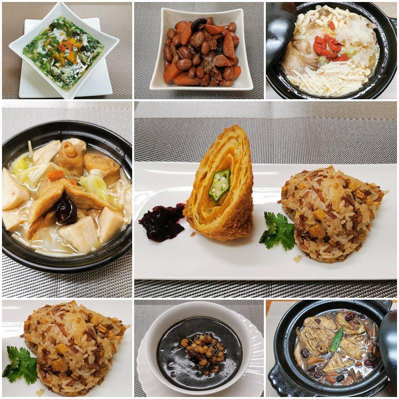 20191208素食月子餐課程研習花絮
