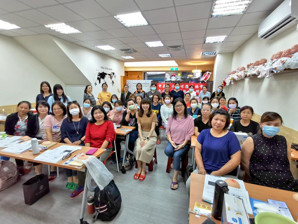 20201101泌乳課程研習花絮