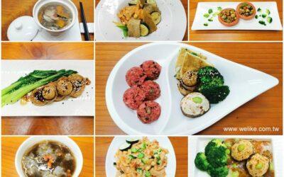 20200621素食月子餐課程研習花絮