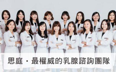 202008產後泌乳研習課程