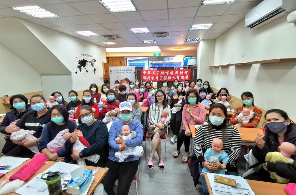 202101泌乳課程研習花絮