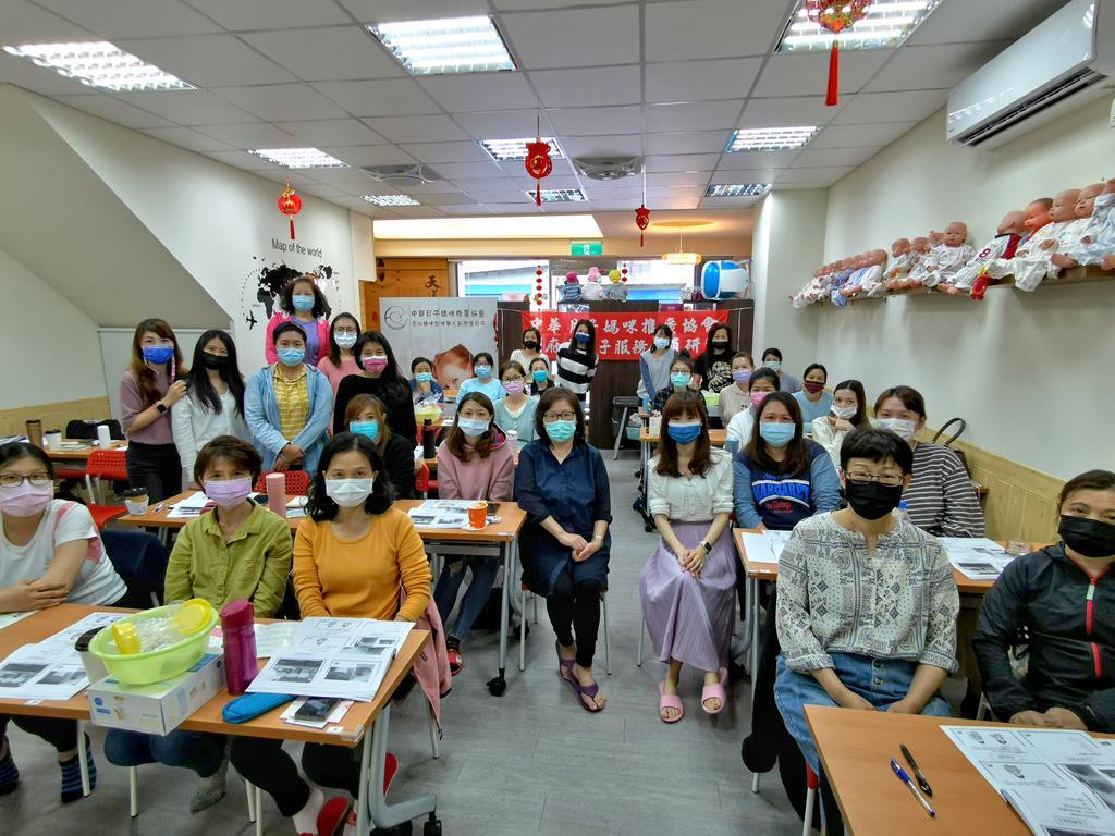 202103泌乳課程研習花絮
