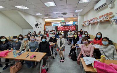 202104泌乳課程研習花絮