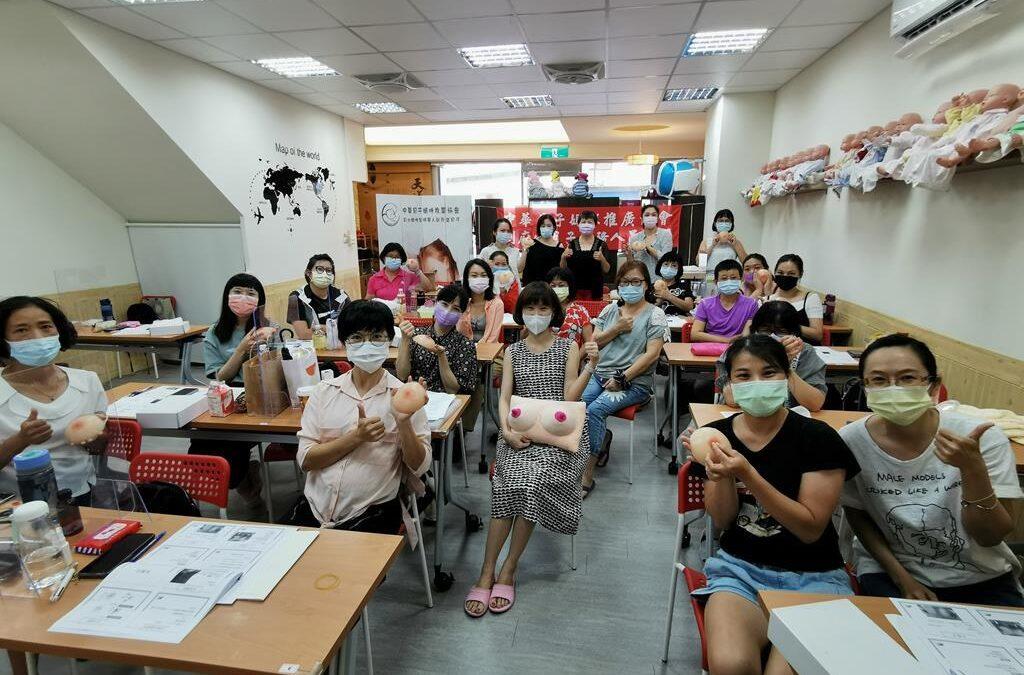 202109泌乳課程研習花絮